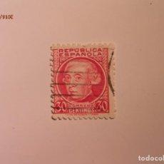 Sellos: ESPAÑA 1932 - EDIFIL 686 - GUMERSINDO DE AZCÁRATE. Lote 73557091