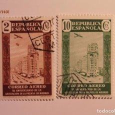 Sellos: ESPAÑA 1936 - XI CENTENARIO ASOCIACIÓN DE LA PRENSA - EDIFIL 712 Y 714. Lote 73557247