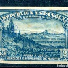 Sellos: EDIFIL 757 S. NUEVO SIN FIJASELLOS PERO CON DOBLEZ, PUNTOS ÓXIDO Y PEQUEÑA MAGULLADURA. Lote 73693783