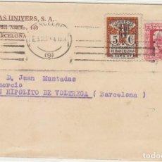 Sellos: SOBRE : SELLO 659- B11. BARCELONA A SAN HIPOLITO DE VOLTREGA. 1934. Lote 73883775