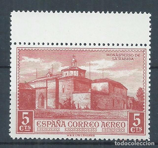 R12/ ESPAÑA NUEVOS ** 1930, EDF. 548, DESCUBRIMIENTO DE AMERICA (Sellos - España - II República de 1.931 a 1.939 - Nuevos)