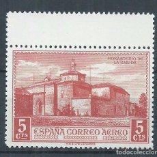 Sellos: R12/ ESPAÑA NUEVOS ** 1930, EDF. 548, DESCUBRIMIENTO DE AMERICA. Lote 74655935