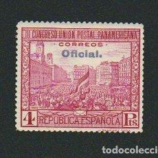 Sellos: 1931.III CONGRESO D LA UNIÓN POSTAL.4 PTS.NUEVO CON SEÑAL D FIJASELLOS.SOBRECARGA:OFICIAL.EDIFIL:612. Lote 74741499