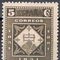 Sellos: 0157. SELLO 5 CTS. MONASTERIO DE MONTSERRAT 1931, NUM 638 **. Lote 75039071