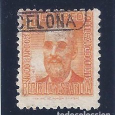 Sellos: EDIFIL 740 FERMÍN SALVOECHEA 1936-1938. MATASELLOS BARCELONA.. Lote 75512987