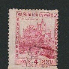 Sellos: II REPÚBLICA ESPAÑOLA.1932.PERSONAJES Y MONUMENTOS.4 PTAS.EDIFIL 674.USADO.. Lote 75823251