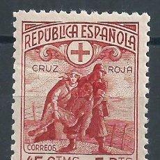 Sellos: R12.G4/ ESPAÑA NUEVOS ** 1938, EDF. 767, CRUZ ROJA ESPAÑOLA. Lote 75887627