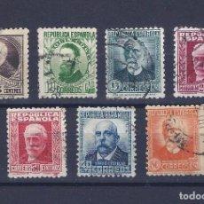 Sellos: EDIFIL 655-661 PERSONAJES 1931-1932 (SERIE COMPLETA).. Lote 75999775