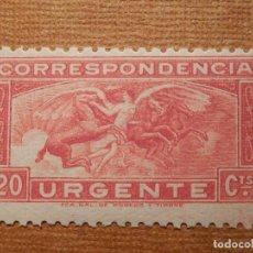 Sellos: SELLO - ESPAÑA - CORREOS - EDIFIL 679 - CORRESPONDENCIA URGENTE - 1933 - 20 CTS CARMIN. Lote 76040515
