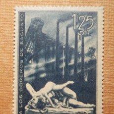 Sellos: SELLO - ESPAÑA - CORREOS - EDIFIL 774 - HOMENAJE OBREROS DE SAGUNTO - 1938 - 1,25 PTAS - AZUL. Lote 89416719