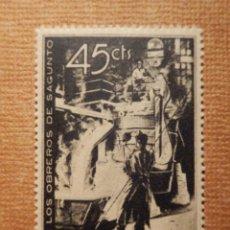 Sellos: SELLO - ESPAÑA - CORREOS - EDIFIL 773 - HOMENAJE OBREROS DE SAGUNTO - 1938 - 45 CTS - NEGRO. Lote 89416754
