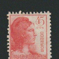 Sellos: II REPÚBLICA ESPAÑOLA.1938.45 CTS.EDIFIL 752.. Lote 76378515