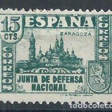 Sellos: R12/ ESPAÑA NUEVOS ** 1936-37, EDF. 806, JUNTA DE DEFENSA NACIONAL. Lote 76510979
