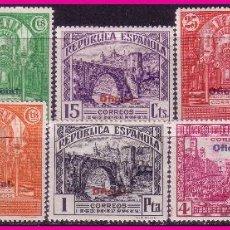 Sellos: 1931 III CONGRESO DE LA UPP, OFICIAL, EDIFIL Nº 620 A 629 * * LUJO, SERIE COMPLETA. Lote 76709567