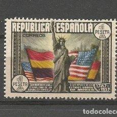 Sellos: ESPAÑA- 1938 -ANIVERSARIO CONSTITUCION EEUU- EDIFIL Nº 763- NUEVO. Lote 76766359