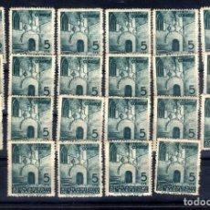 Sellos: ESPAÑA - LOTE DE 22 SELLOS PUERTA AYUNTAMIENTO BARCELONA 1938 CIFRA DE CONTROL EDIFIL 19 NUEVO** MNH. Lote 77348785
