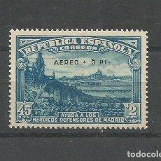 Sellos: ESPAÑA EDIFIL 759-- DEFENSA DE MADRID AVION-1938- NUEVO Y CON CHARNELA. PRECIOSO.. Lote 76622611