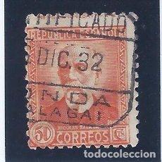 Sellos: EDIFIL 661 PERSONAJES (NICOLÁS SALMERÓN) 1931-1932. CERTIFICADO DE RONDA. VALOR CATÁLOGO: 21 €.LUJO.. Lote 78237977