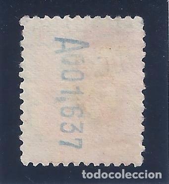 Sellos: EDIFIL 661 PERSONAJES (NICOLÁS SALMERÓN) 1931-1932. CERTIFICADO DE RONDA. VALOR CATÁLOGO: 21 €.LUJO. - Foto 2 - 78237977