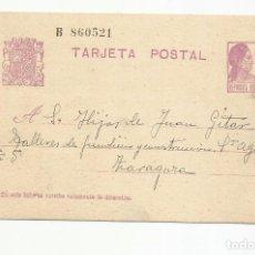 Sellos: ENTERO POSTAL CIRCULADO A ZARAGOZA 1932 EDIFIL 69. Lote 78560121