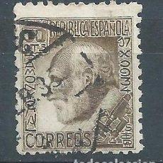 Sellos: R15.B1/ ESPAÑA USADOS 1934, EDF. 680, RAMON Y CAJAL. Lote 78573269