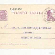 Sellos: TARJETA POSTAL EDIFIL 69 CIRCULADA 1932 DE VALENCIA A MOLINA DE ARAGON ESCRITA VER FOTO. Lote 78803777