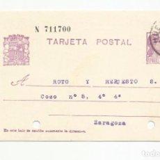 Sellos: TARJETA POSTAL EDIFIL 69 CIRCULADA 1936 DE HUESCA A ZARAGOZA ESCRITA VER FOTO. Lote 78817761