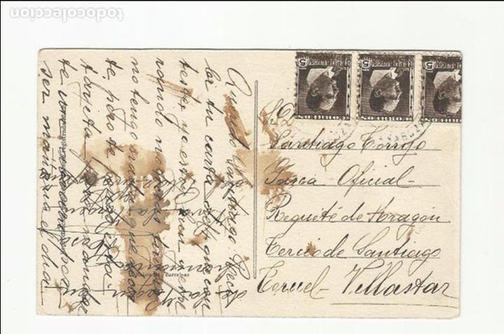 TARJETA POSTAL VIRGEN PILAR CIRCULADA 1935 D ZARAGOZA A REQUETES ARAGON VILLALAR TERUEL VER FOTO (Sellos - España - II República de 1.931 a 1.939 - Cartas)