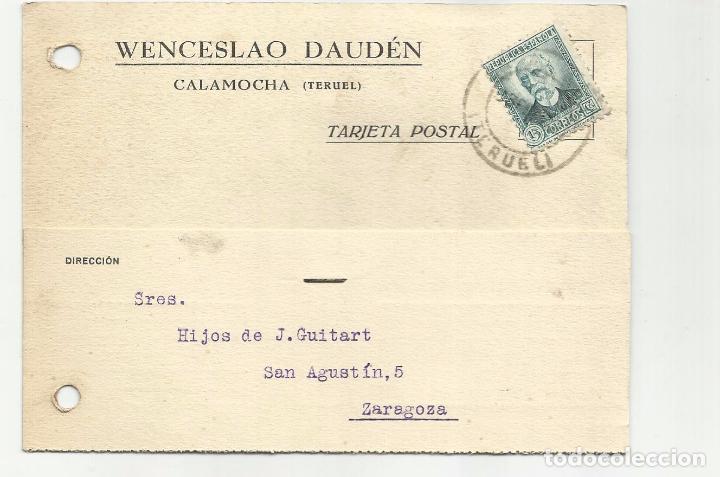 TARJETA POSTAL CIRCULADA 1932 DE CALAMOCHA TERUEL A ZARAGOZAVER FOTO (Sellos - España - II República de 1.931 a 1.939 - Cartas)