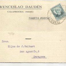 Sellos: TARJETA POSTAL CIRCULADA 1932 DE CALAMOCHA TERUEL A ZARAGOZAVER FOTO. Lote 78853133