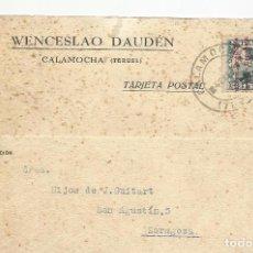 Sellos: TARJETA POSTAL CIRCULADA 1932 DE CALAMOCHA TERUEL A ZARAGOZA VER FOTO. Lote 78853633
