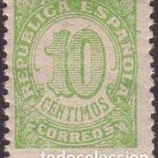 Sellos: [CF7123] ESPAÑA 1938, CIFRAS, 10C (MNH). Lote 194898492