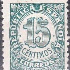 Sellos: [CF7124] ESPAÑA 1938, CIFRAS, 15C (MNH). Lote 194898585