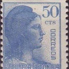 Sellos: [CF7130] ESPAÑA 1938, ALEGORÍA DE LA REPÚBLICA, 50C (MNH). Lote 194907880