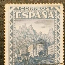 Sellos - USADO - EDIFIL 644 - ESPAÑA 1931 - MONTSERRAT - 80407505