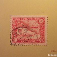 Sellos: 1935 - EXPEDICIÓN AL AMAZONAS - EDIFIL 694. Lote 80640830