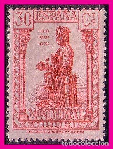 1931 MONTSERRAT, EDIFIL Nº 643 * * (Sellos - España - II República de 1.931 a 1.939 - Nuevos)