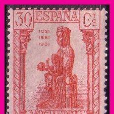 Sellos: 1931 MONTSERRAT, EDIFIL Nº 643 * *. Lote 80764210