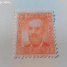 Sellos: NUEVO **. EDIFIL 740. 1936- 1938. CIFRAS Y PERSONAJES. FERMÍN SALVOECHEA. Lote 81818204