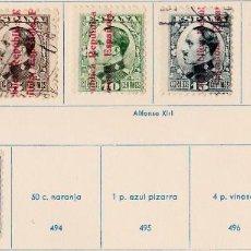 Sellos: 1931 - II REPUBLICA ESPAÑOLA - ALFONSO XIII SOBRECARGADOS - EDIFIL 593 A 600 - 4 NUEVOS 4 USADOS. Lote 81827528