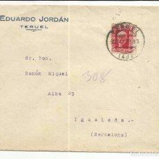 Sellos: CIRCULADA 1933 DE TERUEL A IGUALADA BARCELONA CON FECHADOR LLEGADA. Lote 81831228