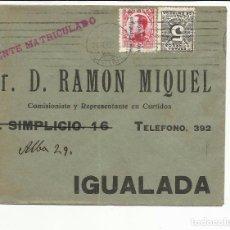 Sellos: CIRCULADA TRANSICION FILATELICA A IGUALADA BARCELONA . Lote 81867824
