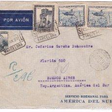 Sellos: F15-73- CARTA REPÚBLICA BARCELONA-BUENOS AIRES 1937. RARO FRANQUEO. DORSO LLEGDA. Lote 82255676