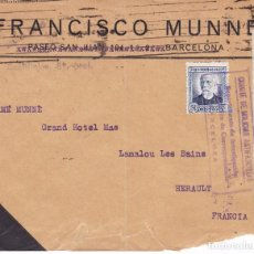 Sellos: F15-63- CARTA BARCELONA- FRANCIA 1936.. RARA CENSURA . Lote 82258400