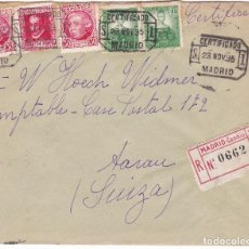 Sellos: F15-56- CARTA CERTIFICADO MADRID-SUIZA 1935. DORSO LLEGADA. Lote 82288612