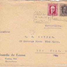Timbres: HP10-27- CARTA CERTIFICADO FRANQUEO MIXTO VAQUER/REPÚBLICA BARCELONA -USA 1933. Lote 82299224