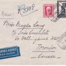 Sellos: F15-42- CARTA CERTIFICADO PALMA MALLORCA-CANADÁ-1934. TRÁNSITO AMB. MARITÍMA BARCELONA-PALMA. Lote 82300136