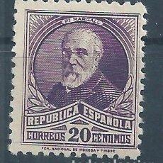 Sellos: R15.G4/ PERSONAJE REPUBLICA ESPAÑOLA, AÑO 1931/32, NUEVO**. Lote 82301686