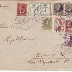 Timbres: HP10-26- CARTA BARCELONA -ALEMANIA 1932. ESPECTACULAR FRANQUEO+VARIEDADES.FRANQUEO MIXTO 4 EMISIONES. Lote 82301836