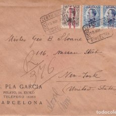 Sellos: F15-34- CARTA CERTIFICADO BARCELONA -USA 1932. Lote 82302032